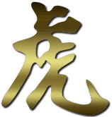 tora kanji